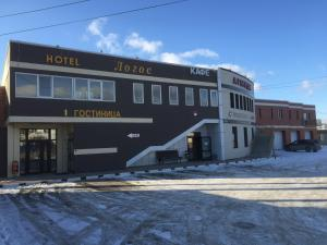 Mini-Hotel Logos - Novosëlovo