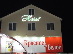 Hotel on Nekrasova 62 - Bogdanovo