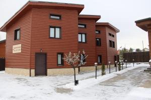 Хостел Сакура - Novaya Vozhayka