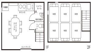 L-BASE, Дома для отпуска  Мацумото - big - 7