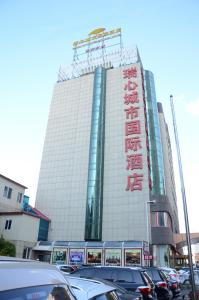 Shenyang City International Hotel (Original Shenyang Ruixin City International Hotel)