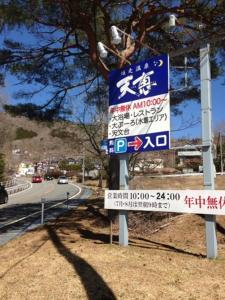 Subashiri Condominium Tannpopo - Hotel - Ōyama