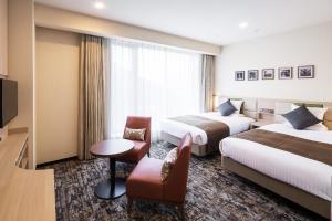HOTEL MYSTAYS Fuji Onsen Resort, Hotely  Fudžijošida - big - 86