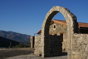 Albergue El Solitario, Vidiecke domy  Baños de Montemayor - big - 39