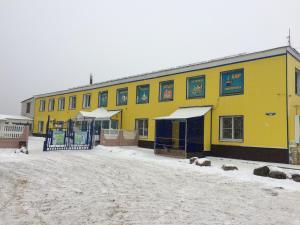 Гостевой дом На Первомайской, Ковров