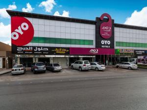 OYO 126 Dome Suites Al Mursalat - Riyadh