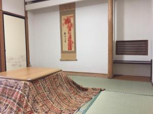 Auberges de jeunesse - Buchouho No Yado Morioka 201