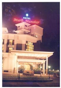 Auberges de jeunesse - MURLI MANOHAR HOTELS