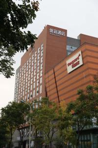 obrázek - Yousu Hotel Ningbo Incity