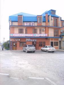 Отель У Ильяса Инн, Махачкала