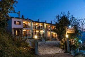 Hostels e Albergues - Hotel Kroupi