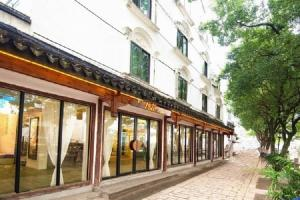 obrázek - Suzhou Lanxi Culture Guesthouse