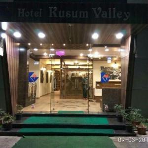Auberges de jeunesse - Hotel Kusum Valley