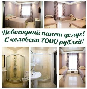 Motel Oasis - Tolmachevo