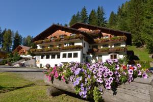 Hotel Pontives - AbcAlberghi.com