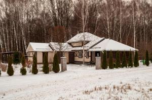 Dom na Lesnoy Opushke - Stupino
