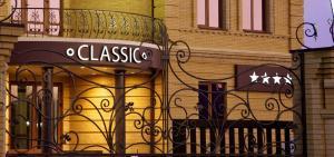 Grand Hotel Classic - Novokubansk