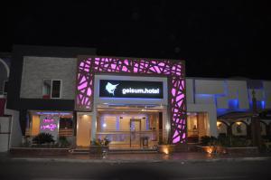 Курортный отель El Geisum Village, Хургада