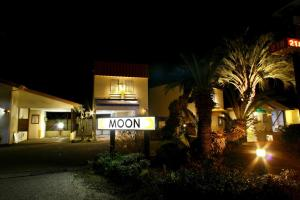 Restay Moon Kochi (Adult Only)