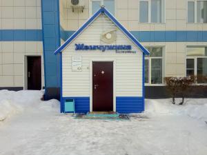 "гостиница ""Жемчужина"" - Novokhar'kovka"