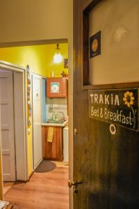 Trakia Bed&Breakfast - Accommodation - Sofia