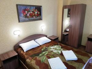 Olimp Hotel - Balyk