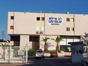 Lev Eilat Deluxe, Апартаменты  Эйлат - big - 29