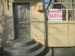 Хостел ELENA., Ахалцихе