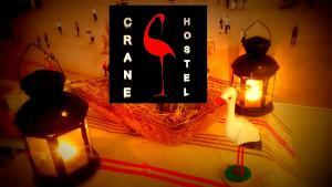 CRANE HOSTEL - Warsaw