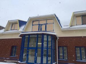 Tsentralnaya Inn - Kotel'nich