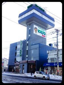 obrázek - Hakodate Yunokawa Hotel Amemiyakan