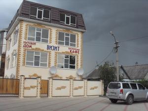 Visit Guest House - Ukrainskiy