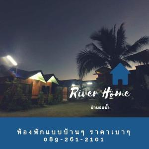 Baan Rimnam Chiangmai - Ban Mae Salap