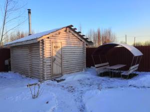 House on the, Guest houses  Ostashkov - big - 30