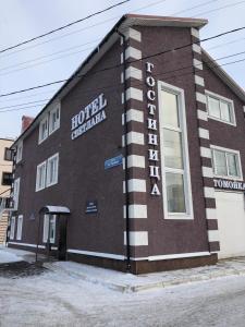 Svetlana Hotel - Khmelevoye