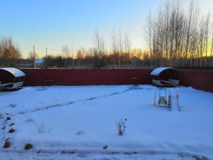 House on the, Guest houses  Ostashkov - big - 32