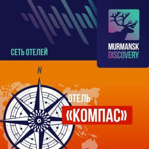 Murmansk Discovery - Hotel Kompas - Urochishe