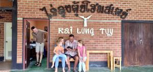 Rai Lung Tui Homestay, Magánszobák  Pracsuap Khirikhan - big - 18