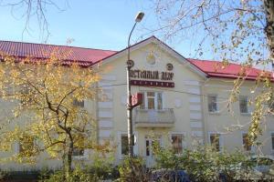Postoyaliy Dvor Inn - Verkhniye Sergi