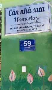 Da Lat House - دالات