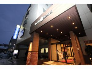 obrázek - Smile Hotel Aomori