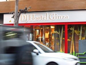 DJ Hostel Ginza