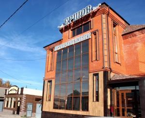 Hotel Ershov - Ishim