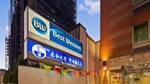 Best Western Queens Court - Hotel - Queens