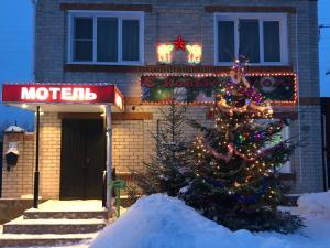 Motel Prival - Yekaterinovka