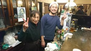 Auberges de jeunesse - Live Cafe Hisui no Umi