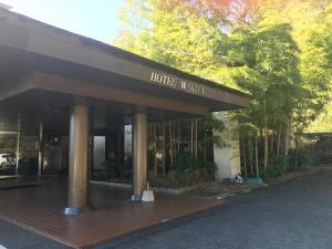 Auberges de jeunesse - Hotel Iwakiya