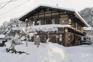Auberges de jeunesse - Sakura Guest House