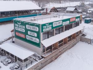 Tri Olenya ApartHotel - Gorodtsovka