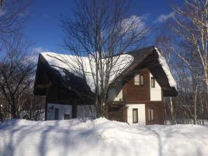Appi Log Cabin - Hotel - Hachimantai